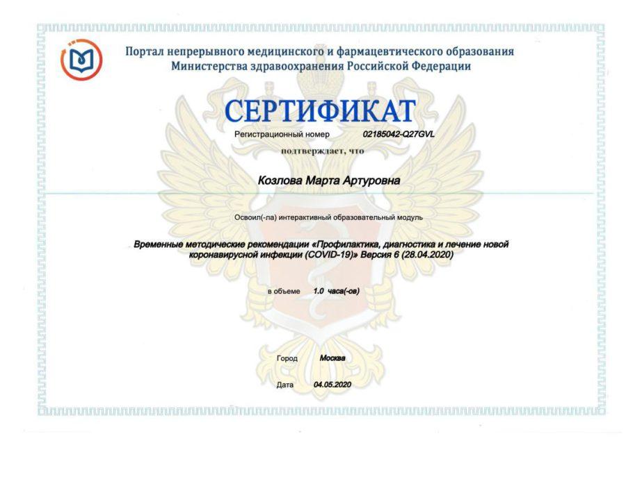 IMG-20200504-WA0003