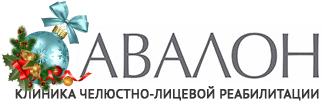 Клиника челюстно-лицевой хирургии, стоматологии и реабилитации в Санкт-Петербурге